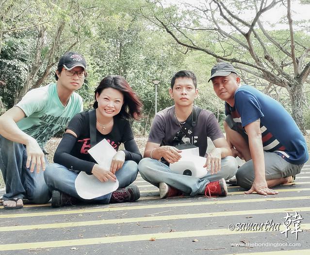 Macro @ Pasir Ris Park