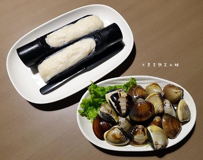 15 麻妃頂級麻辣鴛鴦鍋