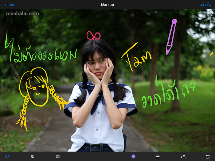 Markup iOS 10