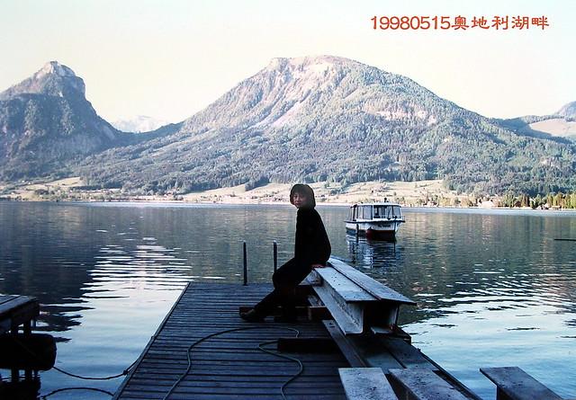 199805 15奧地利湖畔IMG_0003, Canon POWERSHOT G1