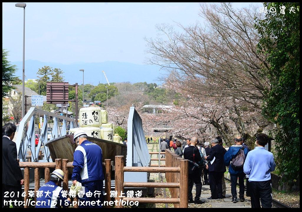 2014京都大阪賞櫻自由行.蹴上鐵道DSC_0272