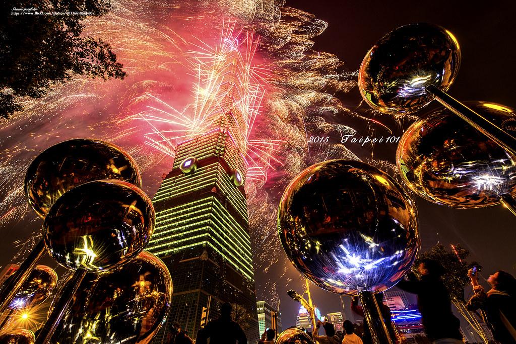 2015年的台北101煙火秀