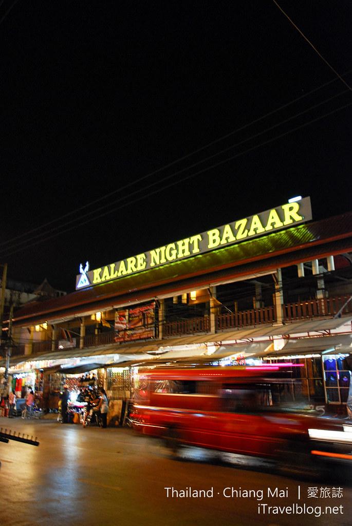 Kalare Night Bazaar 卡拉尔夜市 01_mini