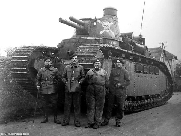"The French Char 2C ""Poitou""(Poitou) and part of the crew"