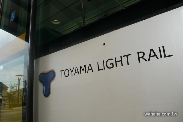 富山ライトレール