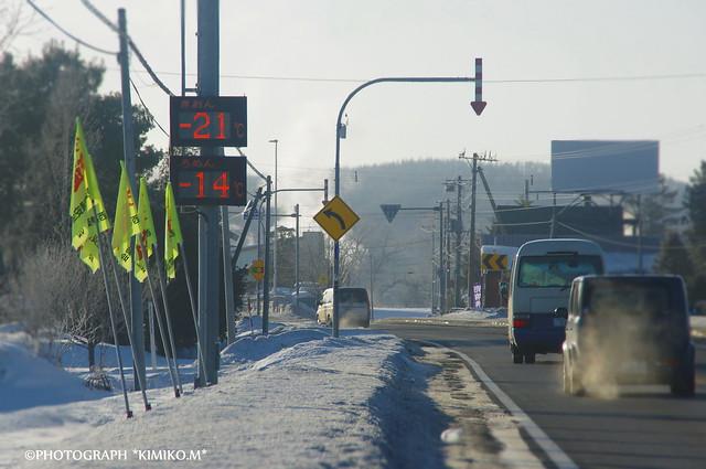 今朝の気温 2015.2.4