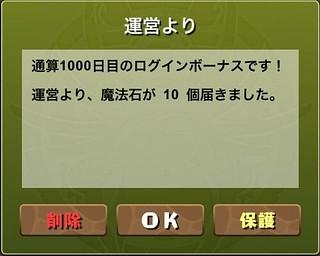 login1000_1_150113