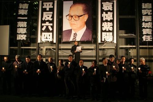 """2005年1月21日,香港民主派组织""""支联会""""在维多利亚公园举行悼念赵紫阳的烛光晚会。"""