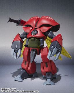 ROBOT魂 〈SIDE AB〉 Drumlo