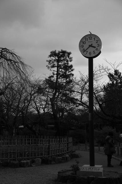 嵐山 - 渡月橋旁公園