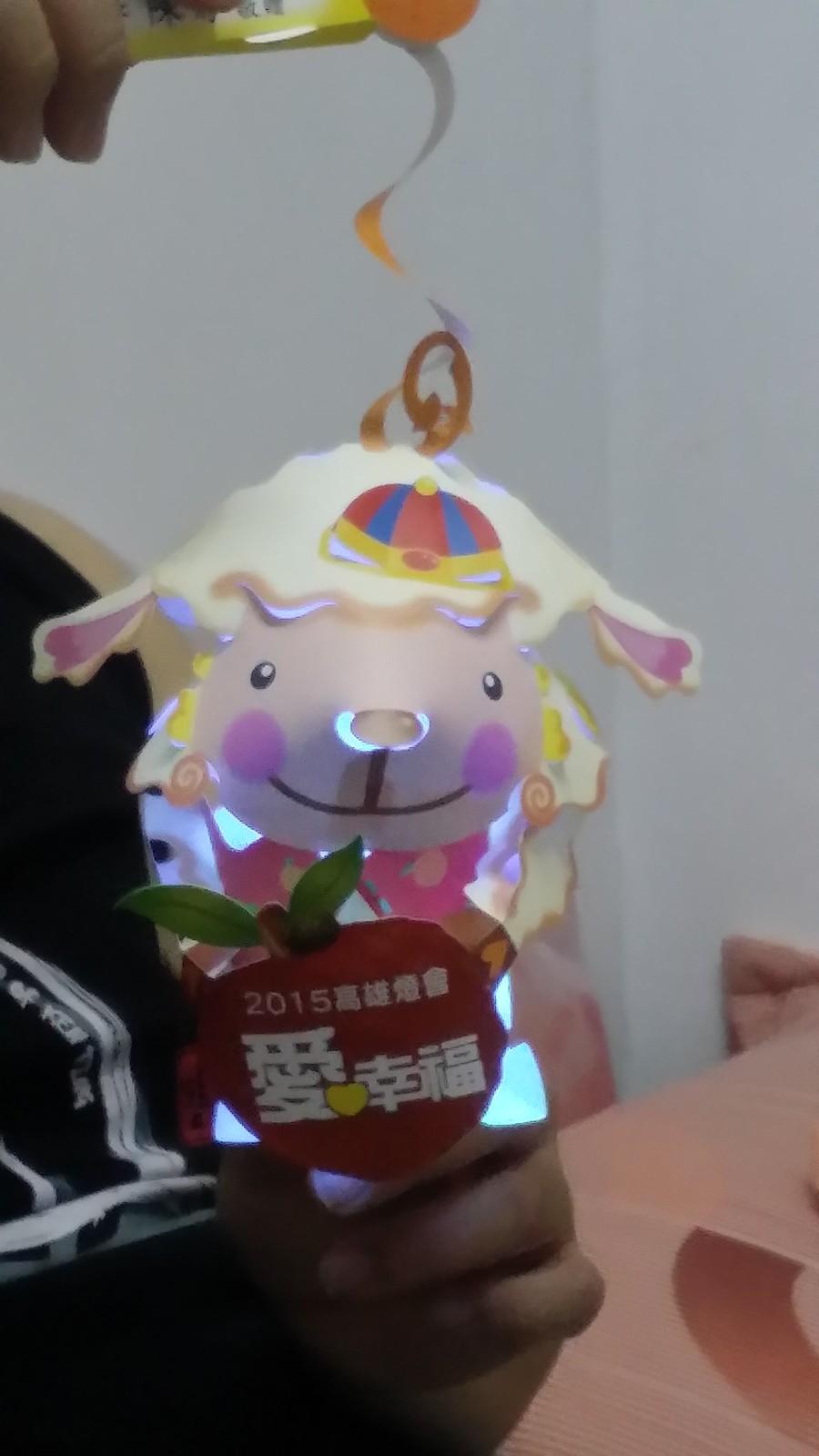 2015高雄燈籠