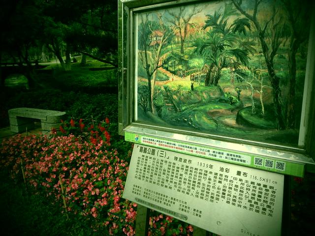 2014- 台灣TAIWMAN環島嘉義 (278)