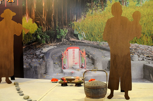 2015年「亻厓等。六堆」特展-屏東縣客家文物館開館活動 2015年「亻厓等。六堆」特展-屏東縣客家文物館開館活動 16498841746 7470ce8631 z