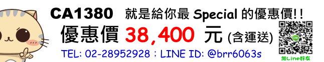 27785651983_fabbe52991_o.jpg