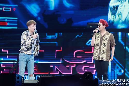 BIGBANG FM Guangzhou Day 2 2016-07-08 (205)
