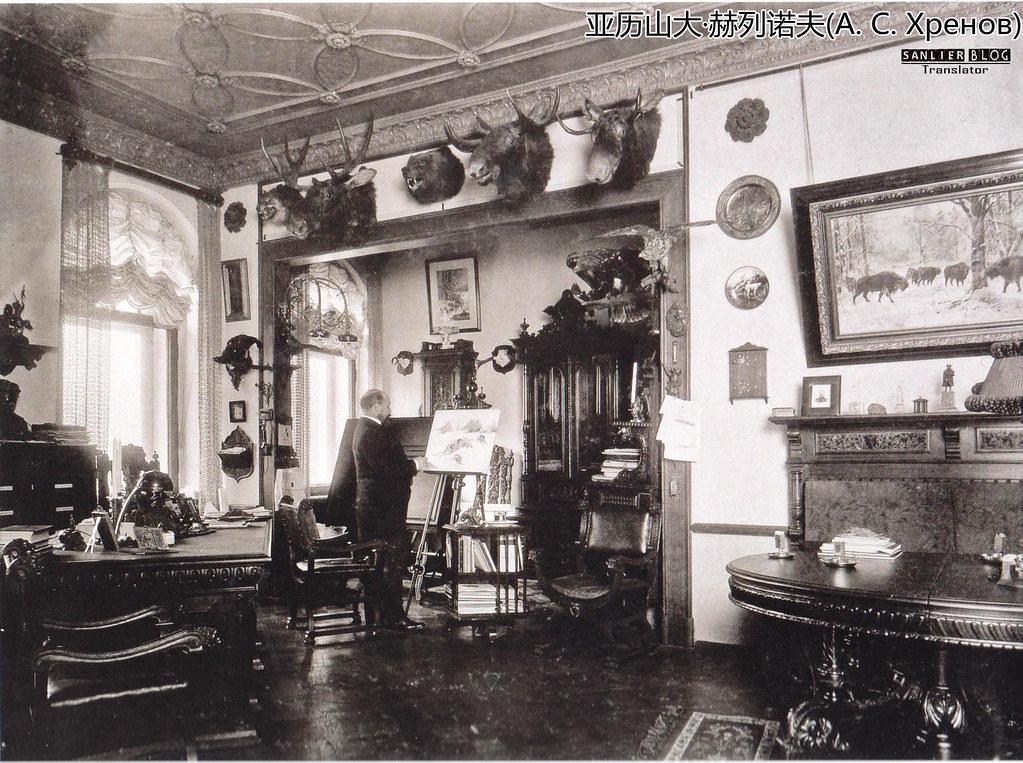 19世纪末-20世纪初俄罗斯人像摄影(22张)13