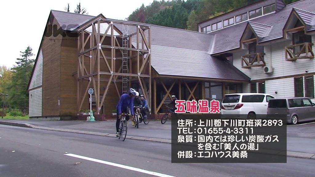 北海道單車行第二天.mp4_20141224_030232.560