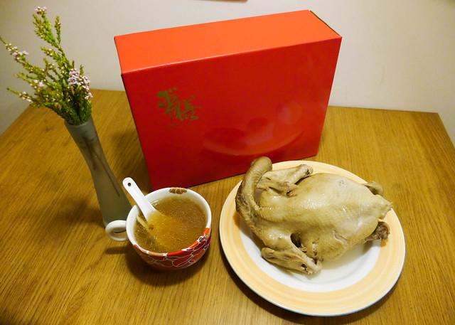 20150115華膳 雞湯-54