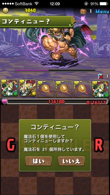 2015-02-06 12.09.53