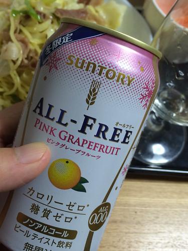 オールフリー ピンクグレープフルーツ