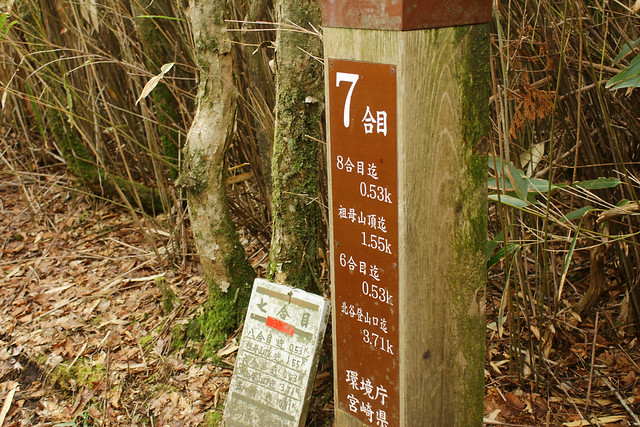 2014-05-06_02211_九州登山旅行.jpg