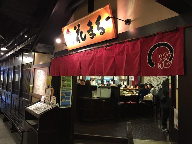 KAITENZUSHI NEMUROHANAMARU, New Chitose Airport, Sapporo, Hokkaido, Japan, 迴轉壽司, 根室花丸, 新千歲機場店, 新千歲機場, 札幌, 北海道, 日本, 回転寿司, 根室花まる, 新千歳空港店, しんちとせくうこう, さっぽろし, ほっかいどう, にっぽん, にほん
