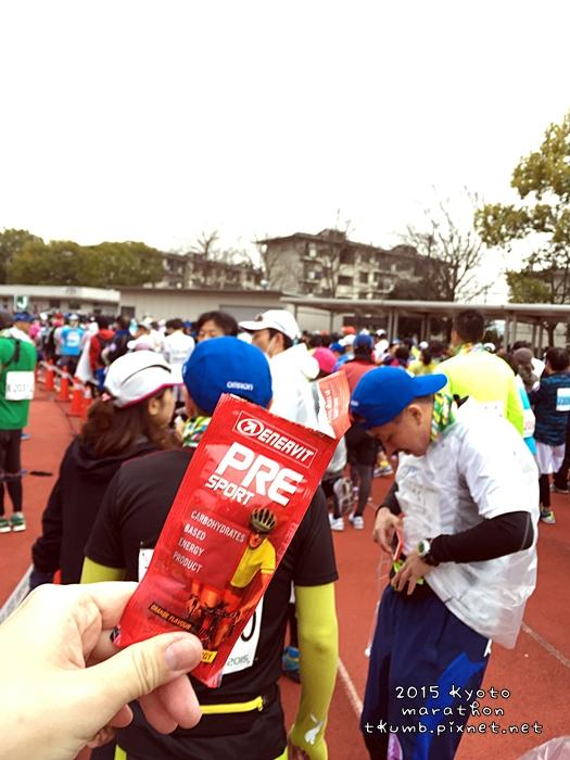 2015京都馬拉松 (9).JPG