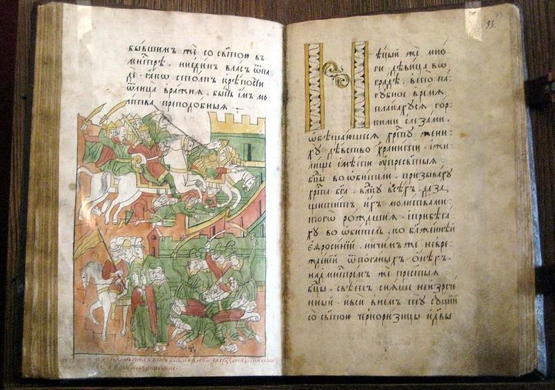 Miniature of khan Batuy taking Suzdal in 1238