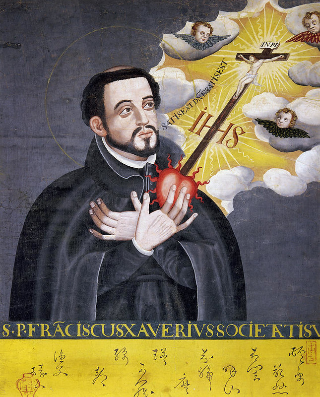 A Japanese depiction of Francis Xavier