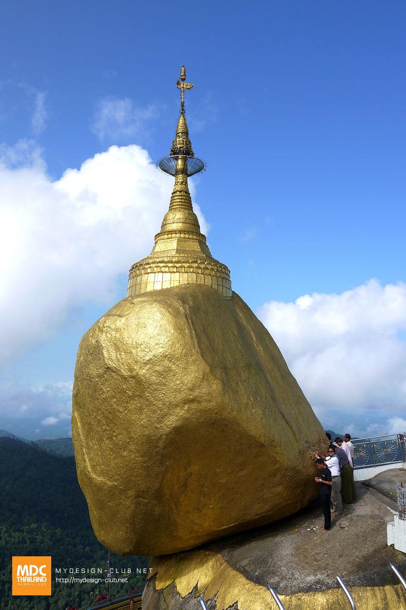 MDC-Myanmar-074