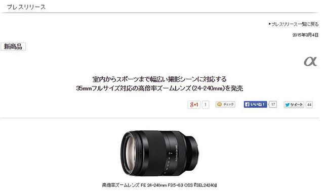 SEL24240_Press.jpg