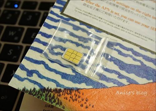 dot5日本上網SIM卡_014