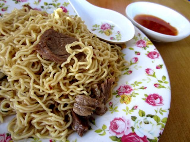 Halal kampua with beef