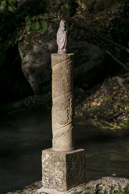 Nacimiento del Ebro, Fontibre
