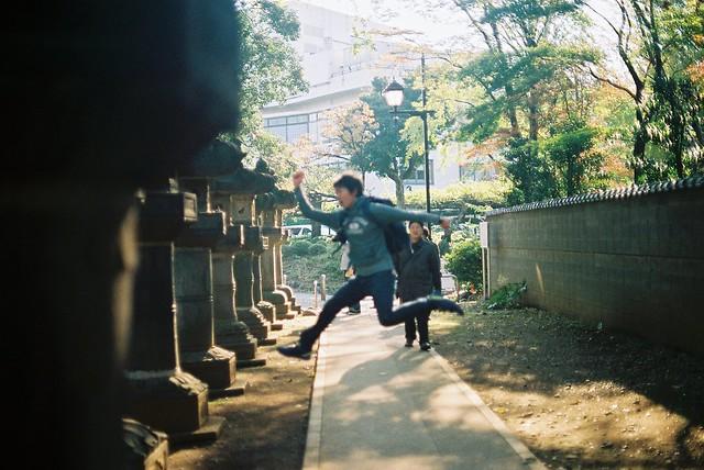 At Ueno park.