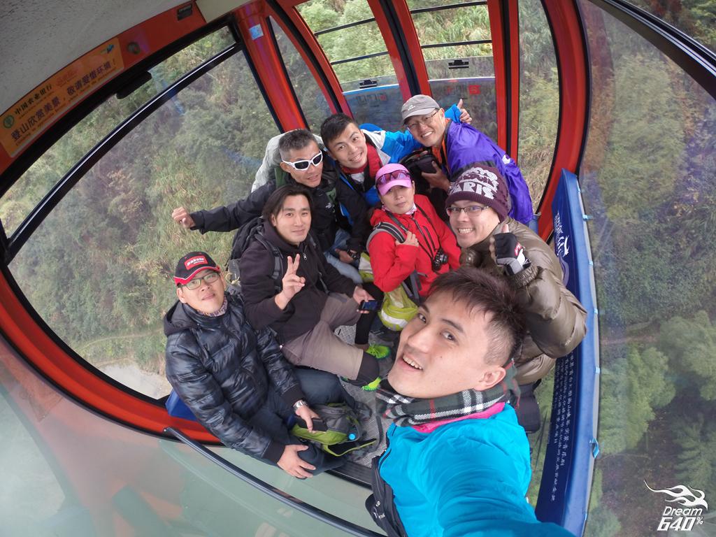 天門山 Tian Men Mountain164
