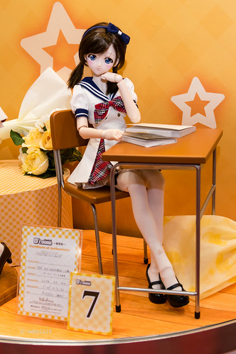 [Dolpa32] D'COORD (4)