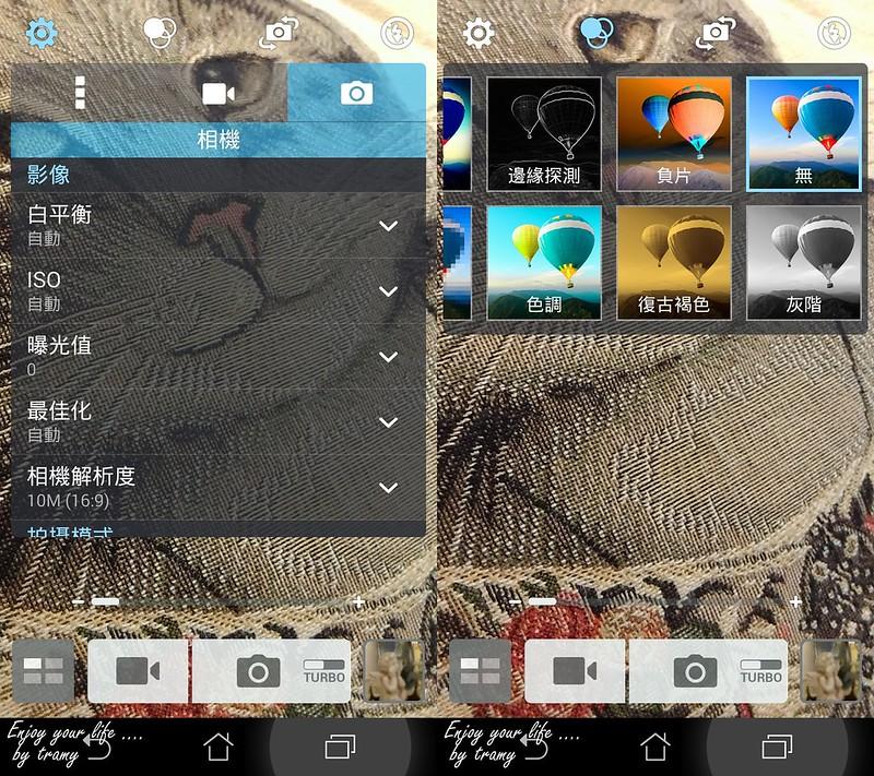 Screenshot_2014-11-<br><br>27-10-07-33-tile