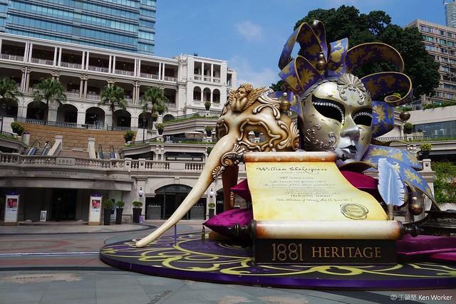 2014香港美酒佳餚巡禮_021