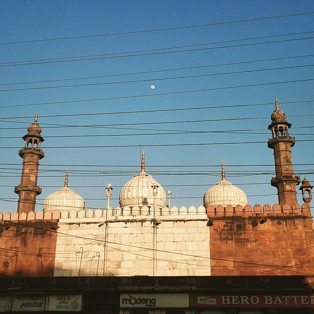 Header of Bhopal