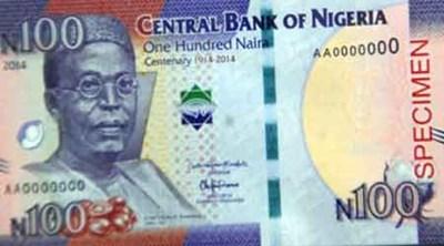 Nigeria 100 banknote