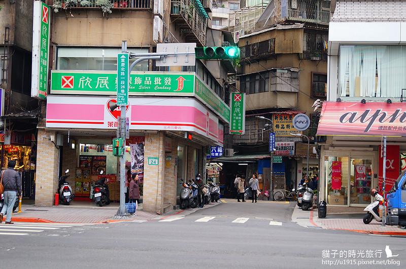 台北市大同區-龍蝦先生的秘密巢穴設計青旅