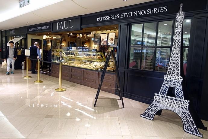 1 PAUL 信義店