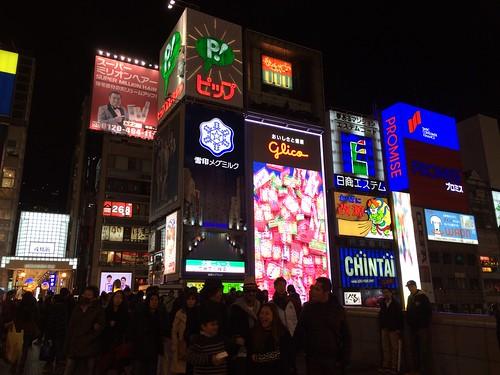 2014 Japan Trip Day 11: Osaka