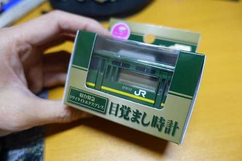 DSC02038