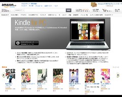 Amazon.co.jp  Kindle for PC