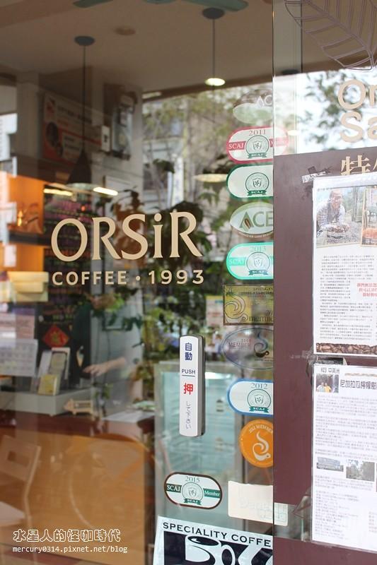 16360315839 3ddc457fde b - 台中西區【歐舍咖啡】買咖啡、咖啡教室、咖啡交流、咖啡館,吸引咖啡同好與專業者的溫馨所在再