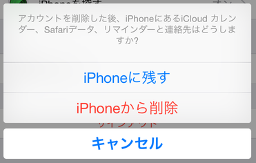 appleid7
