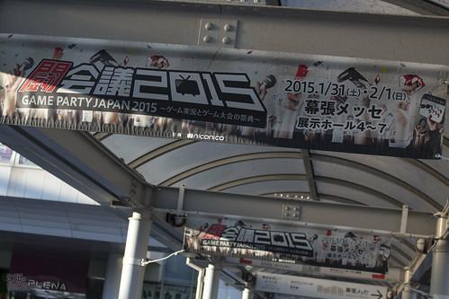 tokaigi_01-1