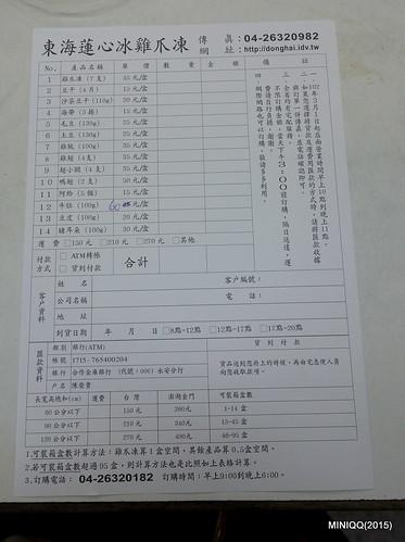 DSC08671